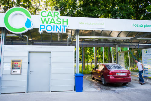 03-wash-my-car
